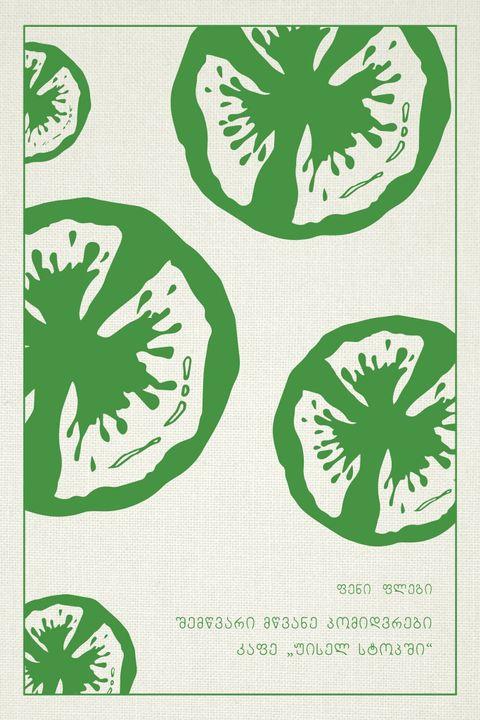 """შემწვარი მწვანე პომიდვრები კაფე """"უისელ სტოკში"""""""