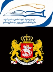 Ministry of Aducation and Cultur  of The A/R of Abkhazia
