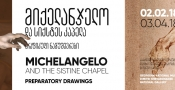 Michelangelo drawings in Tbilisi for National Gallery display