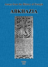 Abkhazia From Ancient Times Till The Present Days