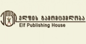 Elf Publishing House